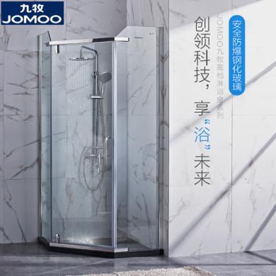 JOMOO整体钢化玻璃弧形淋浴房M7841/M7842系列