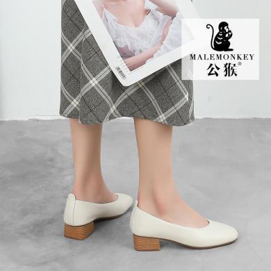 公猴單鞋女秋季新款淺口晚晚鞋中跟仙女風百搭粗跟懶人鞋
