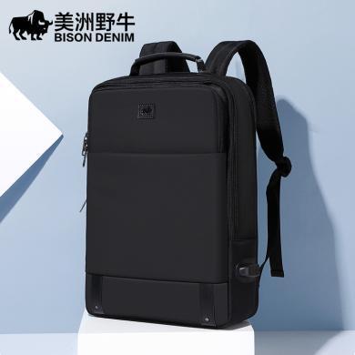 美洲野牛男雙肩包商務13寸電腦休閑男包大容量旅行背包男學生書包  N2991-1B