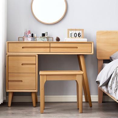 優家工匠純實木家具北歐實木伸縮梳妝臺寫字桌
