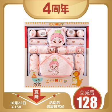 班杰威尔18件套纯棉秋冬婴儿衣服礼盒初生婴儿套装礼?#34892;?#29983;儿礼盒