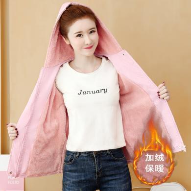 妙芙琳  2019冬季女裝新款學院風加厚女小個子顯高韓版時尚加絨外套外衣