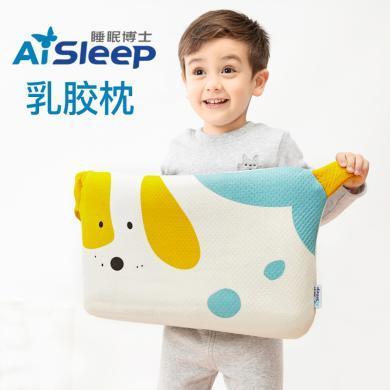 睡眠博士泰國乳膠兒童枕2-3-6歲幼兒園午睡枕芯 6-8歲小學生枕頭