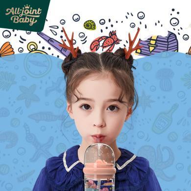 ALL JOINT儿童鲸鱼高颜值水杯简约带吸管杯子可爱喷水杯ins风女