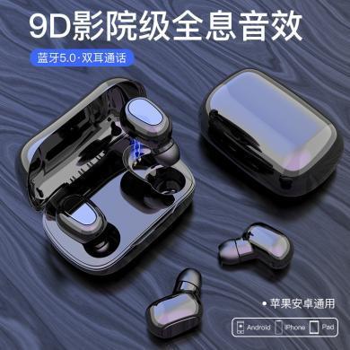 CIAXY真無線藍牙耳機運動迷你入耳式5.0耳機