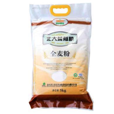 北大荒有机全麦粉5kg 烘培原料小麦粉 (包邮)