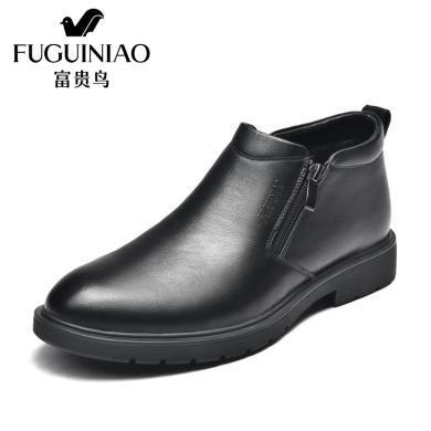 富貴鳥靴子男鞋英倫皮鞋男商務加絨保暖高幫鞋休閑短靴男 D984048C