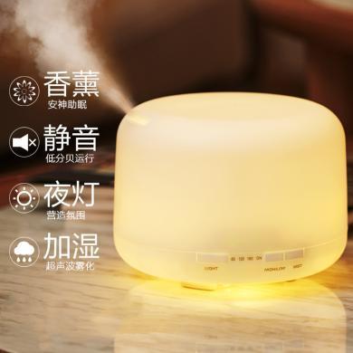 CIAXY香薰機香薰燈酒店家用加濕器大容量霧化器圣誕禮物