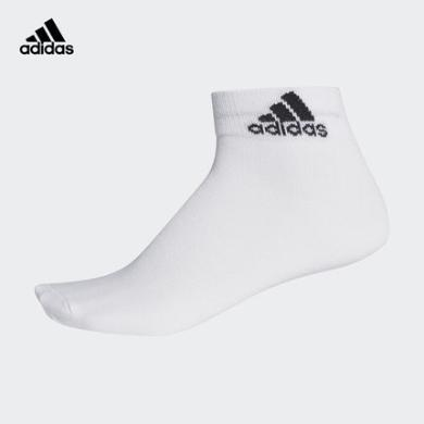 阿迪達斯襪子2019夏新款男女款舒適透氣休閑運動短襪AA2323 AA2324