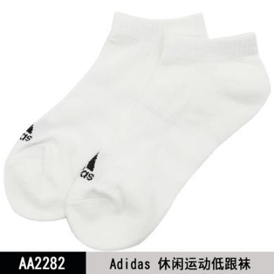 adidas阿迪達斯2019夏新款男女款休閑短筒襪透氣針織運動襪AA2282