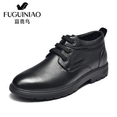 富貴鳥男鞋加絨商務休閑皮鞋棉靴男系帶高幫鞋男 D984055C