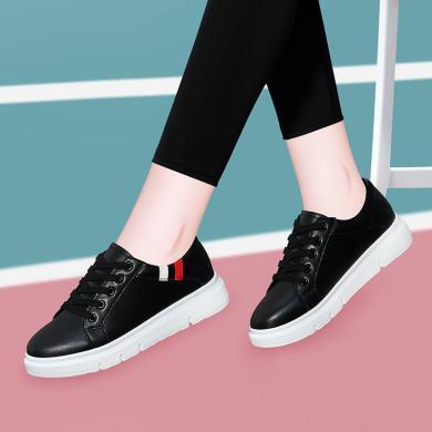 古奇天倫秋季新款小白鞋運動百搭女鞋板鞋潮流休閑鞋9623