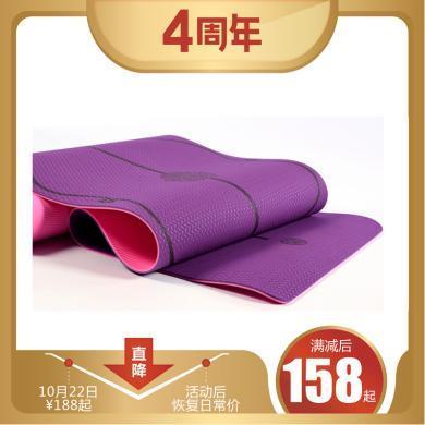 艾美仕tpe防滑瑜伽墊加厚加寬加長初學者男士健身墊瑜伽毯女YH-1129