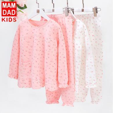 爸媽親兒童家居服套裝空氣棉秋冬加厚女寶寶睡衣套裝兒童居家服女童套裝96020