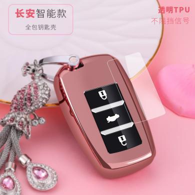 汽車鑰匙包適用于 長安二代逸動鑰匙套睿騁智能55