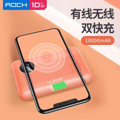 洛克ROCK輕薄小巧迷你PD無線手機充電寶Type-C/蘋果/安卓通用便攜10000毫安移動電源 迷你相機PD無線充移動電源10000mAh
