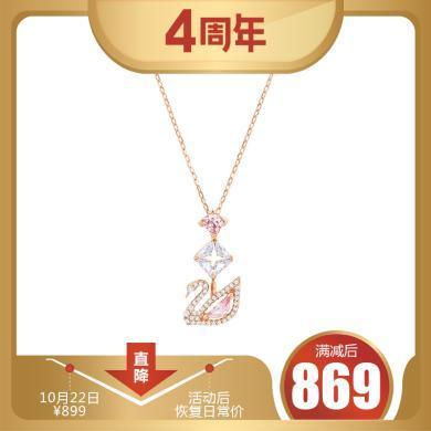 施华洛世奇19年新款粉色水晶天鹅DAZZLING 项链女5473024