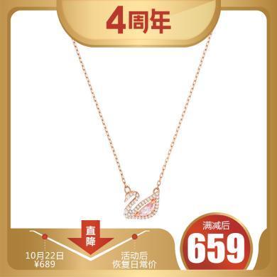 Swarovski/施华洛世奇DAZZLING 女士清新迷人浪漫天鹅项链饰品5469989