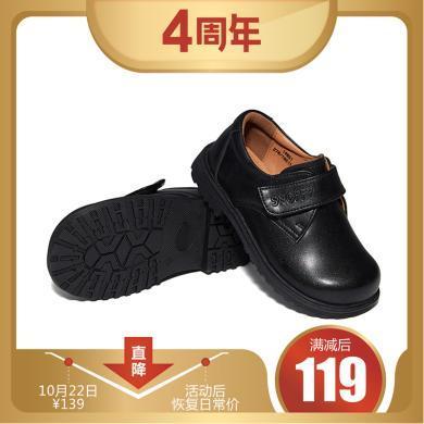 【滿99-20 199-50】斯納菲兒童皮鞋男童皮鞋黑色英倫男童演出皮鞋黑色皮鞋子春秋鞋小中大童19851