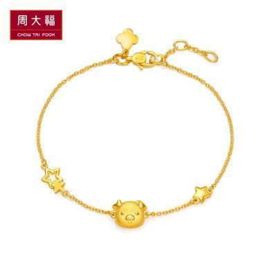 周大福星星小豬足金黃金金豬手鏈 工費198元 計價F210782