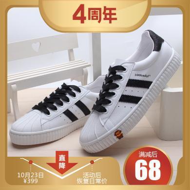 100KM2019新品小白鞋系帶百搭平底板鞋女潮韓版休閑學生低幫鞋