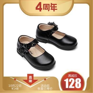 斯納菲童鞋女童皮鞋牛皮氣墊可跑跳公主鞋 寶寶兒童皮鞋演出鞋17868