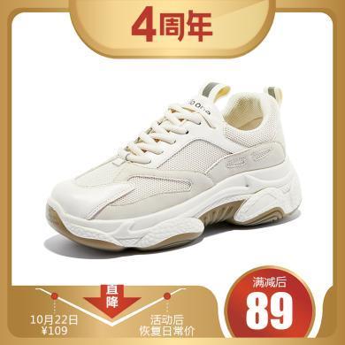 新款厚底网布拼接运动鞋时尚户外运动跑鞋女YG1927-1(脚偏胖厚宽选大一码)
