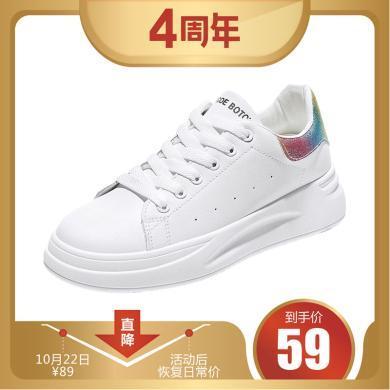 MIJI2019網紅同款女鞋智熏韓版ins超火學生板鞋小白鞋潮鞋YG-C19