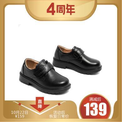 【滿99-20 199-50 】斯納菲童鞋男童皮鞋頭層牛皮學生演出鞋牛皮兒童單鞋18818