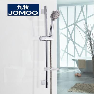 JOMOO九牧卫浴 淋浴柱升降杆花洒喷头软管套装S82013-2B01-3(不包安装)