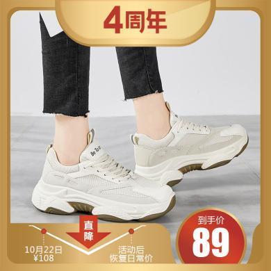 新款厚底網布拼接運動鞋時尚戶外運動跑鞋女YG1927-1(腳偏胖厚寬選大一碼)