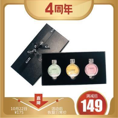 【支持购物卡】法国 Chanel香奈儿香水小样套装礼盒邂逅7.5ml*3 )新旧版随机发(介意慎拍)