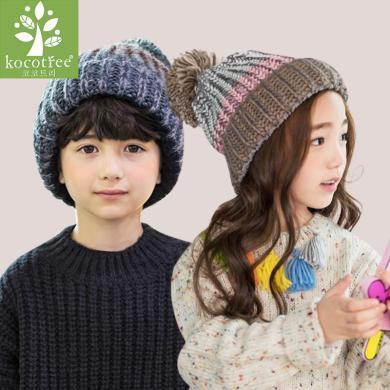 kk樹新款寶寶帽子秋冬加絨兒童帽子男小孩毛線帽男女童套頭針織帽     KQ17176