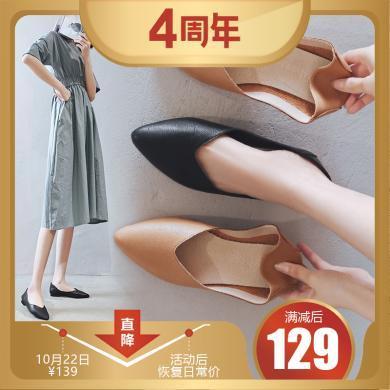 阿么2019春秋新款韓版平底單鞋女時尚百搭一腳蹬工作鞋尖頭奶奶鞋