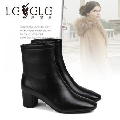 萊思麗LESELE冬季真皮加絨短靴羊皮簡約工裝靴粗跟短款女靴KE91-LD5388