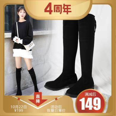 【爆款显瘦利器】阿么2018秋冬上新系带英伦风长靴瘦腿粗跟女靴