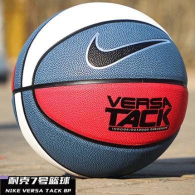 NIKE耐克2019冬季新款VERSA TACK比賽訓練7號籃球NKI0146307