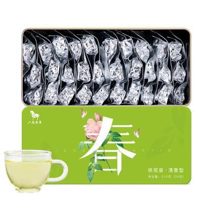 八馬茶業 春 安溪鐵觀音 蘭花清香型春茶 烏龍茶葉禮盒裝210克