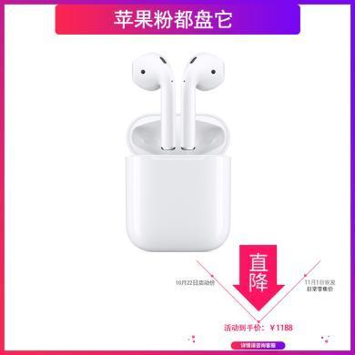 Apple AirPods二代 苹果蓝牙耳机