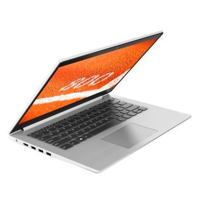 聯想 (Lenovo) 小新青春版 14英寸輕薄商務辦公大學生筆記本電腦 i5-8265 8G 512G固態硬盤+32G加速 2G獨顯 win10-銀色