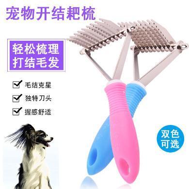 企菲 寵物狗梳子 寵物釘梳子寵物不銹鋼梳狗梳子狗毛刷子長針 寵物梳子cwry73