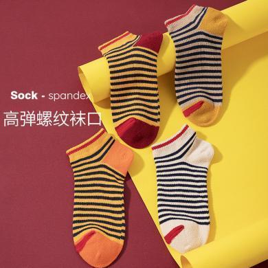 頂瓜瓜秋季款條紋排汗吸濕短筒襪子女短襪頂呱呱女士混色5雙裝