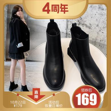阿么2019秋冬款靴子女新款短靴平底英倫風切爾西裸靴絨里馬丁靴