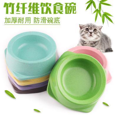 企菲 寵物狗單碗 竹纖環保寵物碗 寵物單碗貓碗狗碗寵物食盆 波波狗碗cwry75