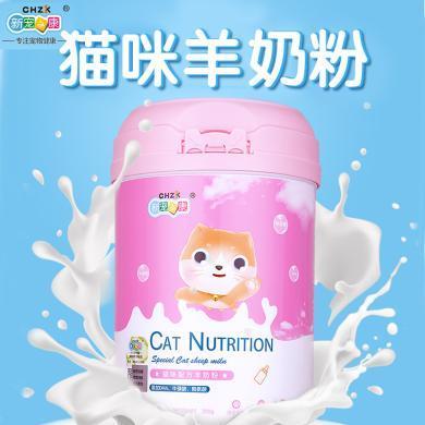新寵之康貓咪專用羊奶粉300g幼貓保健品防腹瀉接近母乳 bj09