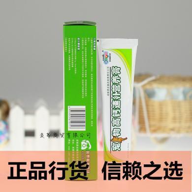 新寵之康寵物貓咪狗狗營養膏補鈣壯骨保健品營養品125g bj25