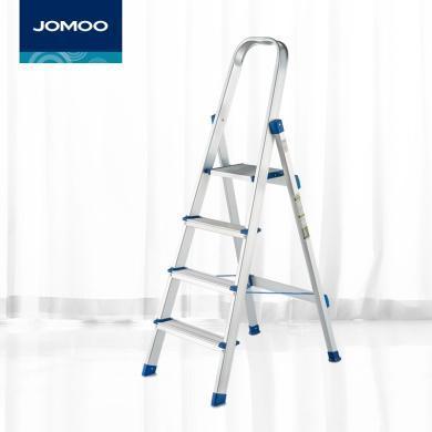JOMOO家用梯折叠加厚防滑铝合金梯子人字梯四步梯LL002-004/5A3-2