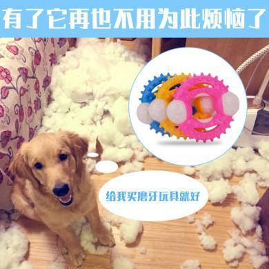 企菲 宠物用品新款宠物啃咬玩具TPR狗狗耐咬磨牙洁齿狗玩具cwry52