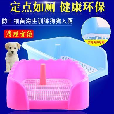 企菲 寵物貓狗廁所 圍欄狗廁所可帶立柱公母狗通用廁所 寵物狗清潔用品 cwry42
