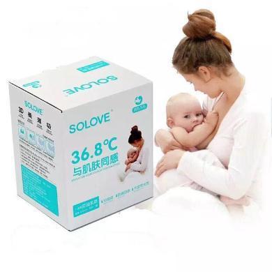 米菲产后哺乳期防漏防溢超薄一次性纯棉乳垫乳贴溢奶垫160片2包